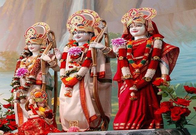PunjabKesari, shri ramraksha stotra, Shri ramraksha stotra Path, Lord Sri Ram, Sri Ram