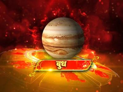 PunjabKesari, बुध, Mercury, मार्गी हो रहे हैं बुध, mercury Direct 2020, बुध ग्रह, Mercury Planets, Grahon Ko Jane, Effects on Zodiac Signs, Jyotish Gyan, Asatrology in hindi