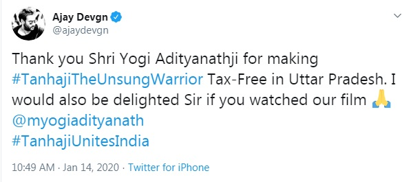 Bollywood Tadka, Tanhaji Tax Free