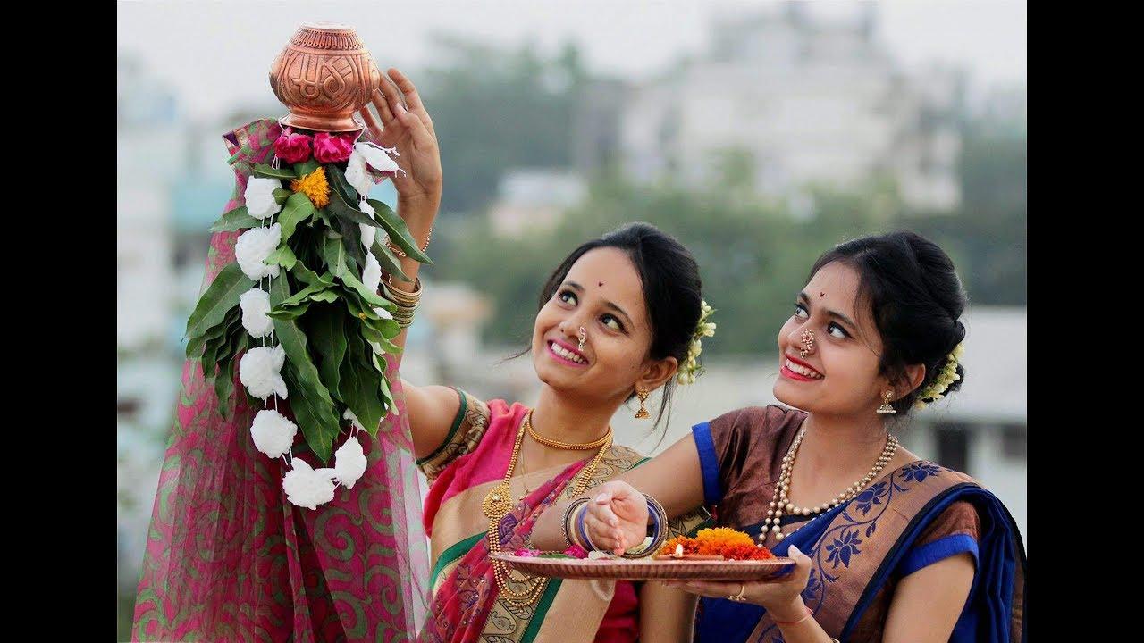 PunjabKesari, Gudi Padwa 2019, Gudi Padwa, Gudi Padwa Pujan, Gudi Padwa Mantra