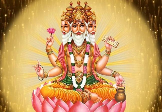 PunjabKesari, Brahma, ब्रह्मा