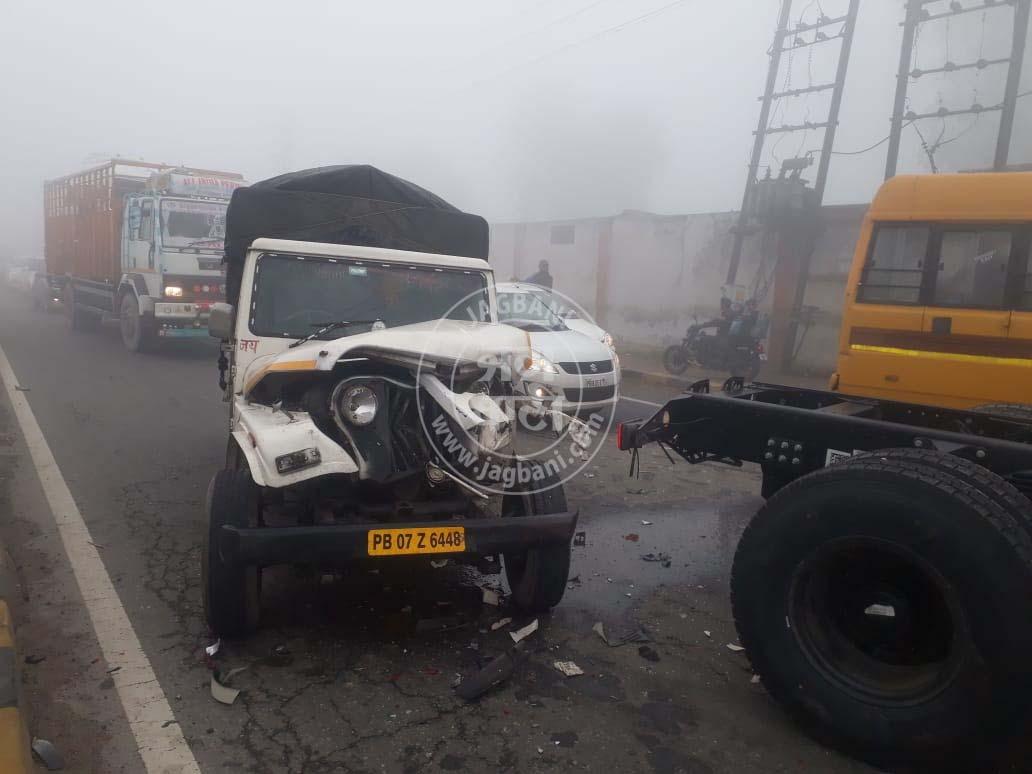 PunjabKesari, due to haze 25 vehicles collided on Jalandhar-Pathankot highway
