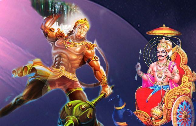 PunjabKesari, Shani Dev, शनि देव, शनि महाराज, हनुमान जी, Hanuman Mantra