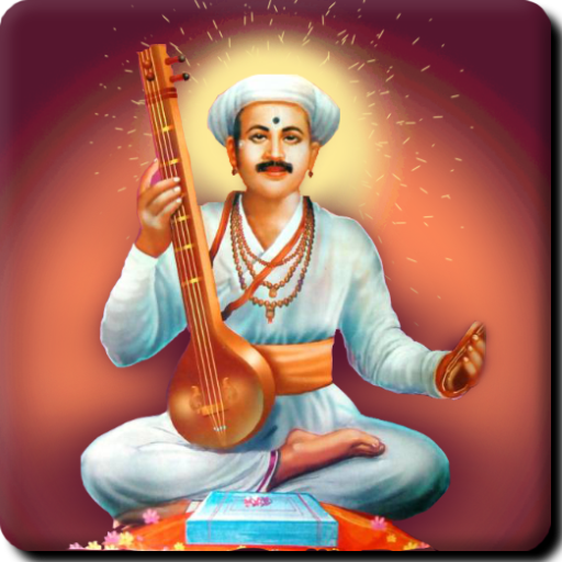 PunjabKesari, Tukaraam, तुकाराम
