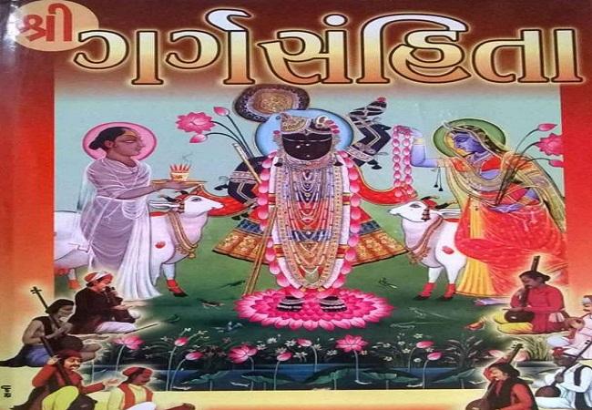 PunjabKesari, Shri Krishan, Pearl tree, मोती का पेड़, Radha Krishan, Sri radha Krishan