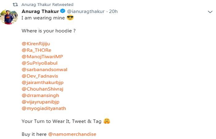PunjabKesari, Madhya Pardesh Hindi News,  Bhopal Hindi News,  Bhopal Hindi Samachar, BJP, Anurag Thakur, hoodie challenge, tharwar chandra gahlot, shivraj, singh chauhan, हुडी चैलेंज
