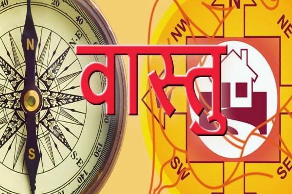 PunjabKesari Vastu and home