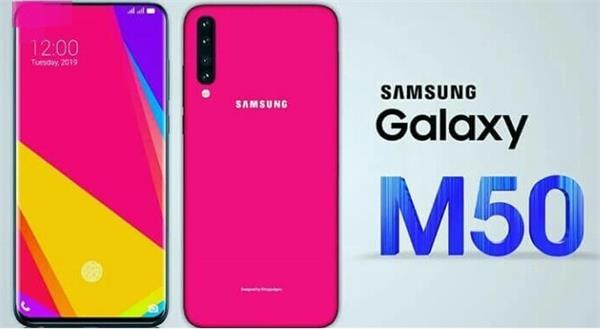 samsung galaxy m50 m40 india