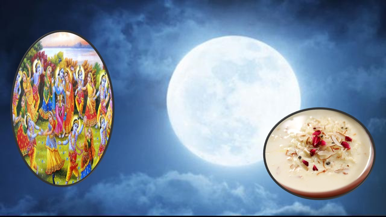 PunjabKesari, Sharad Purnima, Sharad Purnima 2019, चंद्रमा, शरद पूर्णिमा