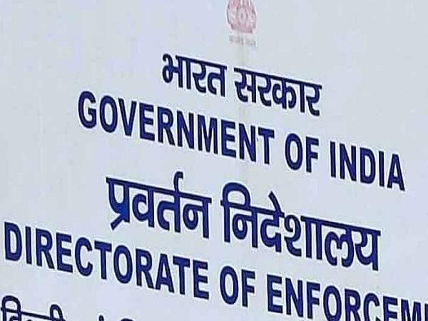PunjabKesari, Madhya Pradesh, Bhopal, CM Kamal Nath, industrialist Ratul Puri, ED, court, non-bailable warrant