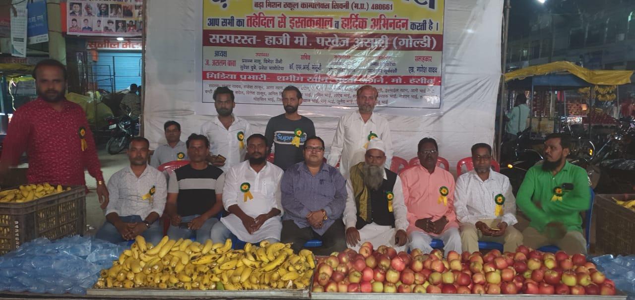 Punja Kesari, Dharam, Dussehra, Seonis Dussehra, Madhya Pradesh Seonis Dussehra, Seonis dussehra celebrated by muslims here