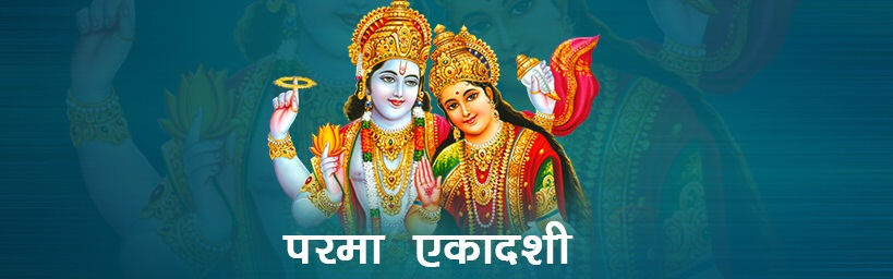 PunjabKesari, Masik Rashifal, Monthly Rashifal, Monthly Horoscope, October 2020, Monthly Horoscope In Hindi, October Monthly Rashifal 2020, मासिक राशिफल, अक्टूबर का मासिक राशिफल, October Monthly Horoscope, मासिक राशिफल अक्टूबर 2020