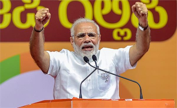 karnataka elections bjp congress jds