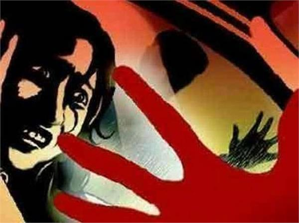rape and blackmailing case