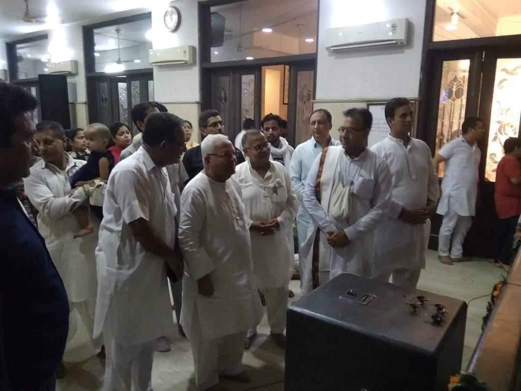 PunjabKesari Shree Chaitanya Mahaprabhu Shri Radha Madhav Mandir