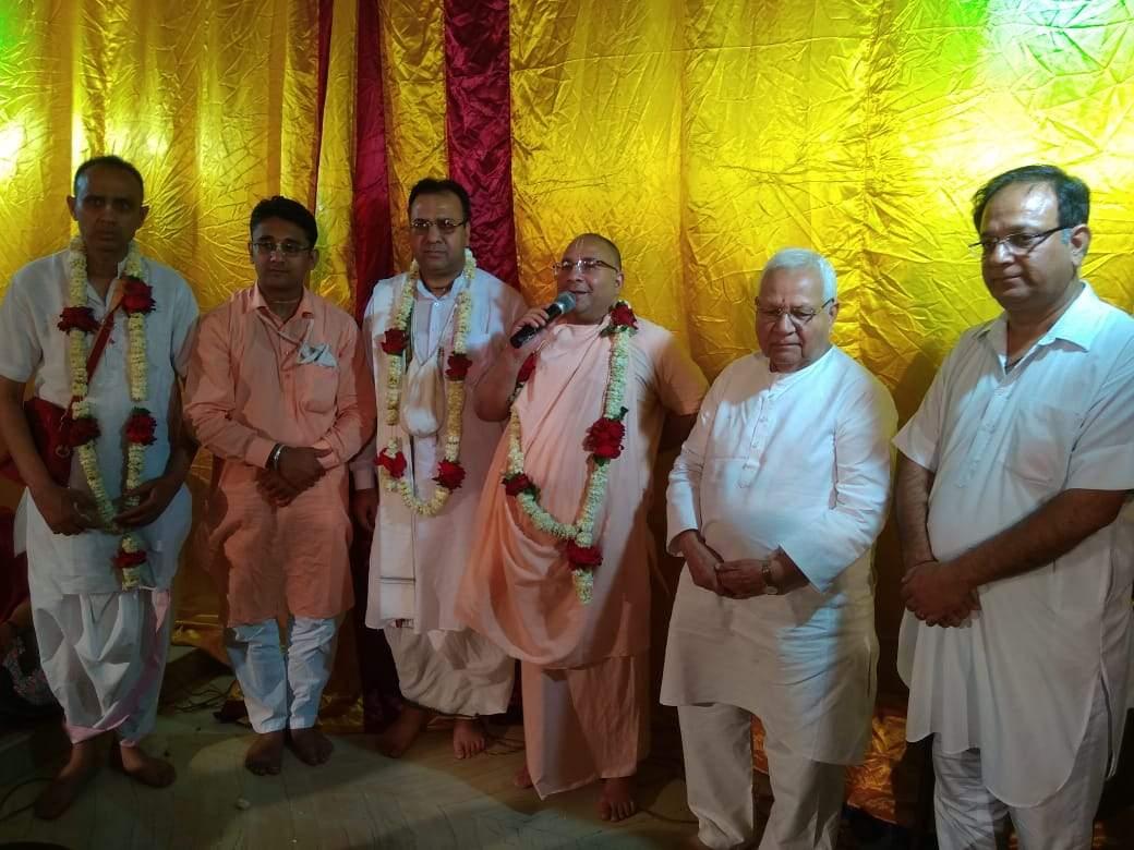 PunjabKesariShree Chaitanya Mahaprabhu Shri Radha Madhav Mandir