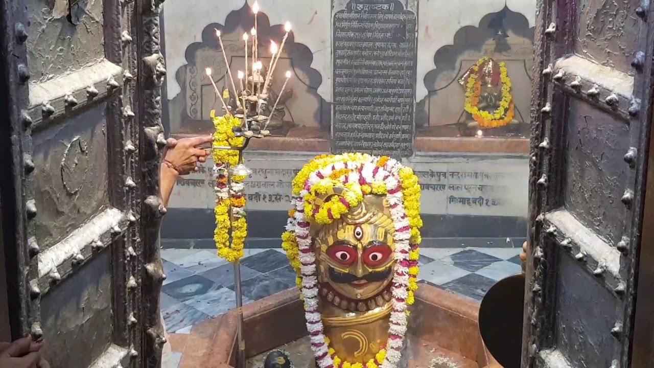PunjabKesari, रंगेश्वर मंदिर , Rangeshwar Temple, Braj Rangeshwar Temple