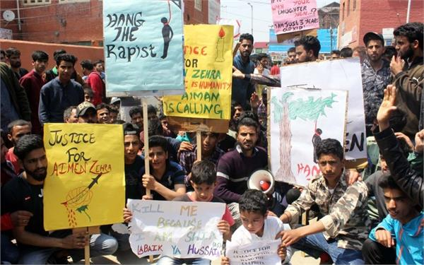 education institutions in kashmir are closed against rape cases