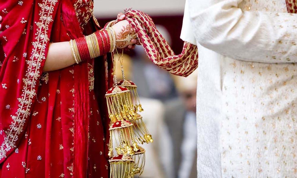 PunjabKesari, विवाह, शादी, Marriage