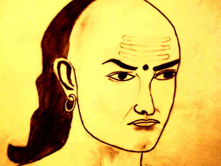 PunjabKesari, Chanakya image