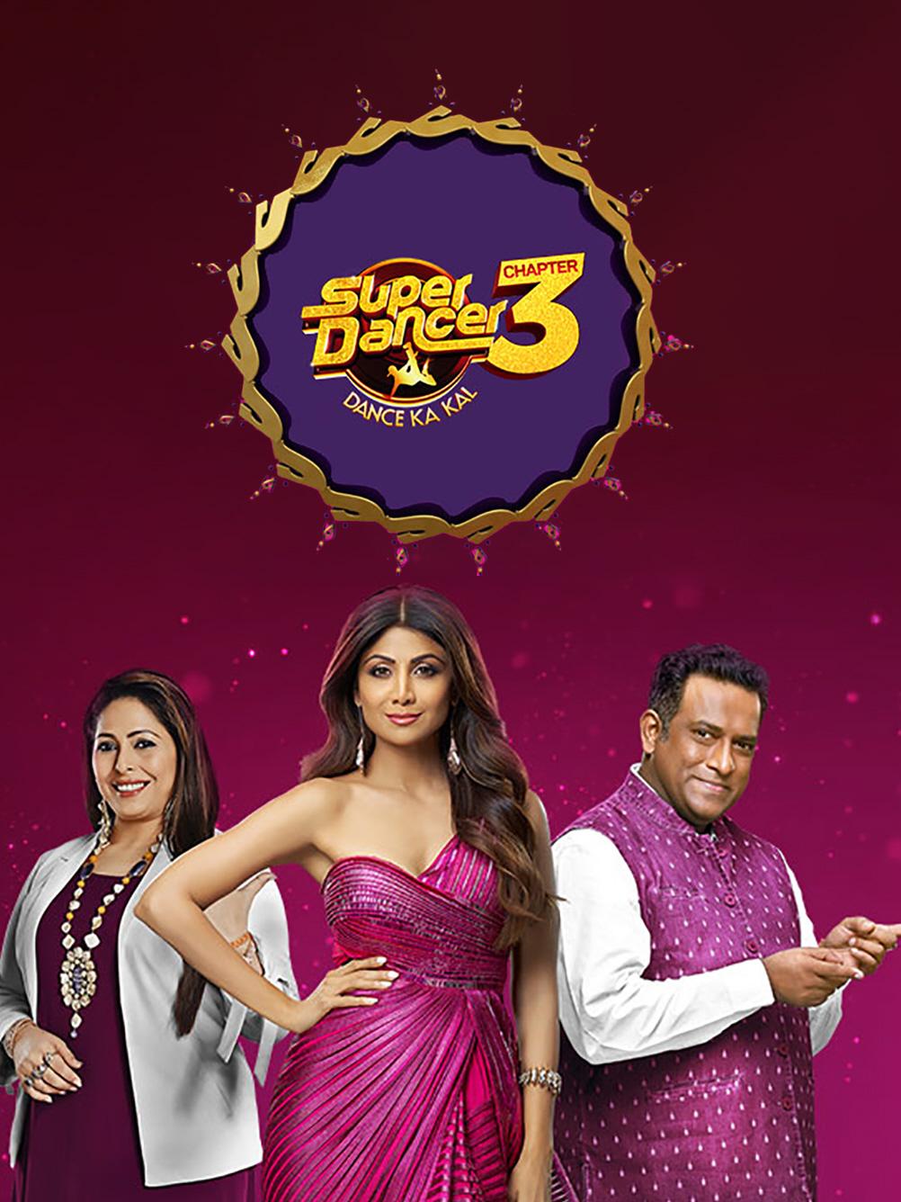 Bollywood Tadka,शिल्पा शेट्टी इमेज, शिल्पा शेट्टी पिक्चर,शिल्पा शेट्टी फोटो, गीता कपूर इमेज,  गीता कपूर पिक्चर,गीता कपूर फोटो