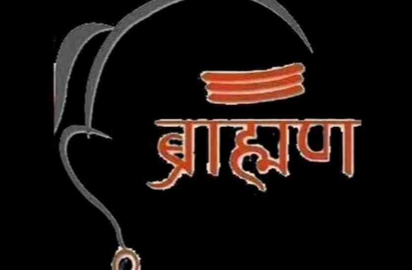 PunjabKesari, Brahmin, Brahmin Worship, Brahmin Worship as god, Brahmin gods, fact about brahmins, interesting facts about brahmins in hindi, brahman hindu god, types of brahmins, do brahmins worship shiva