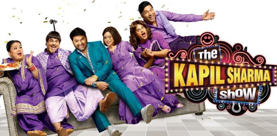Bollywood Tadka,कपिल शर्मा इमेज, कपिल शर्मा पिक्चर,कपिल शर्मा फोटो,