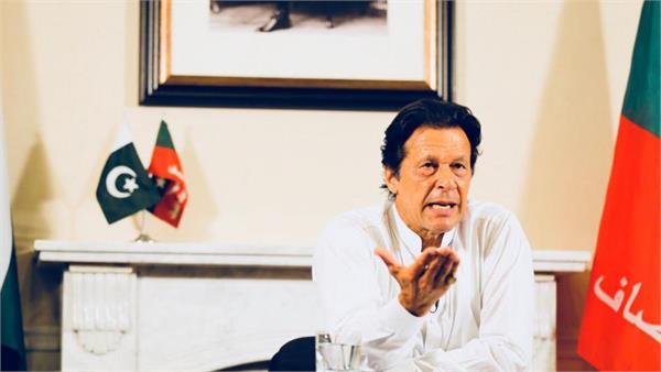 google shows pakistan pm imran khan is beggar