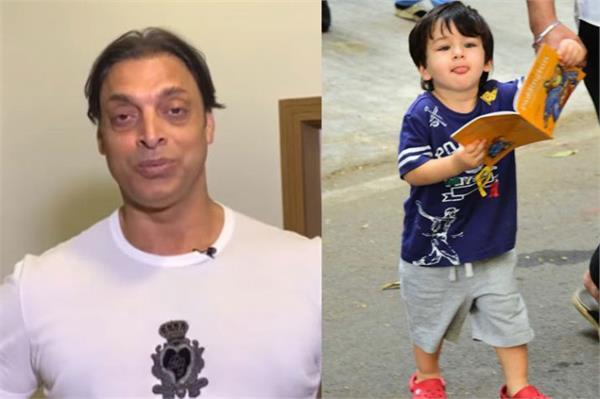 don t want my son to be taimur ali khan shoaib akhtar