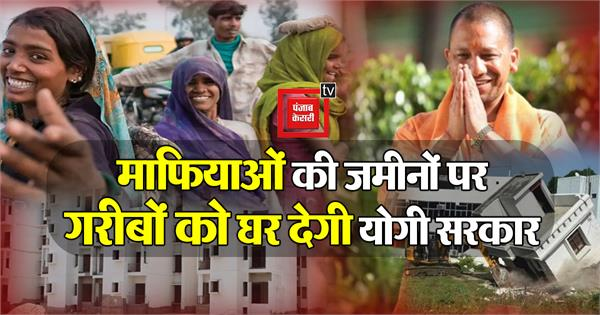 before the up assembly elections the yogi government will give houses