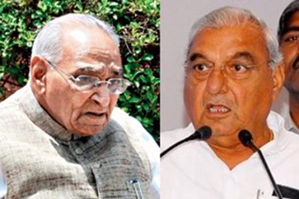 PunjabKesari, CBI, Chargesheet , court, Bhupendra Hudda, Ex.CM