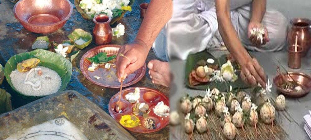 PunjabKesari, Pitra paksha, Pitra paksha 2019, पितृ पक्ष, पितृ तर्पण, पिंडदान, पितृ पक्ष नियम, Pitra paksha Rules
