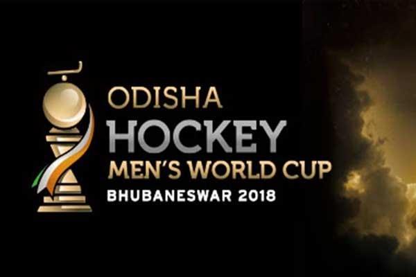 Punjab Kesari sports Hockey world cup
