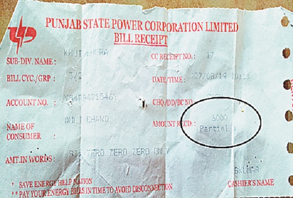 PunjabKesari, Electricity bill of Rs 1,23,910 sent to poor family's home