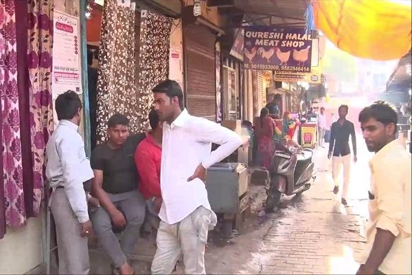 PunjabKesari, aj