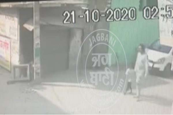 PunjabKesari, CCTV footage of accused of raping a 6-year-old girl