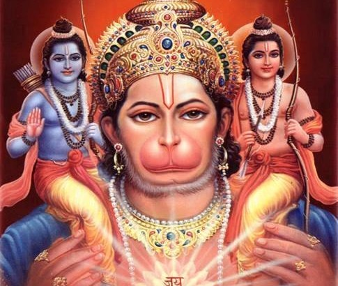 PunjabKesari, kundli tv, lord hanuman