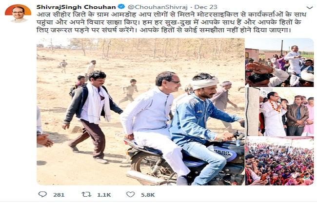 PunjabKesari, Madhya Pardesh Hindi News, Bhopal Hindi News, Bhopal Hindi Samachar, Congress, Digvijaya singh, Tweet, Shivraj Sibgh, Sitting on Without helmet bike, Sehore