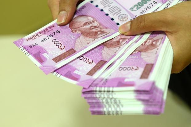 PunjabKesari, Money, Money Image, पैसे, धन