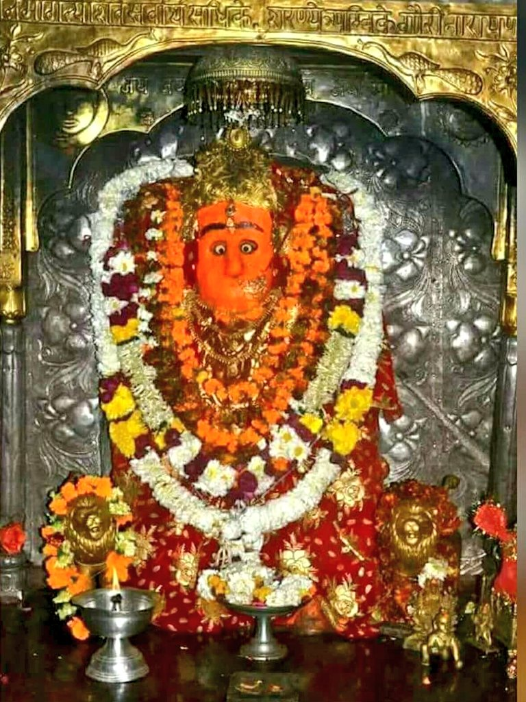 PunjabKesari, चामुंडा देवी, Shravan fair of Himachal, Shravan Ashtami mela, Chamunda Devi