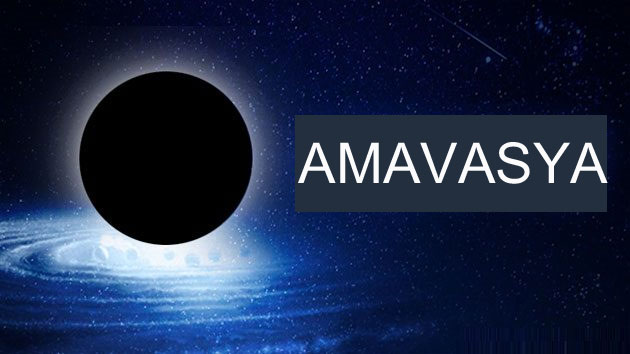 PunjabKesari, Jyeshtha Amavasya 2020, Amavasya in 2020, Shani Jayanti, Amavasya May 2020 date, Amavasya, Vrat or tyohar, Fast and Festival, ज्येष्ठ अमावस्या 2020, अमावस्या, Jyotish Gyan, Jyotish Upay, Jyotish Shastra, Astrology in hindi