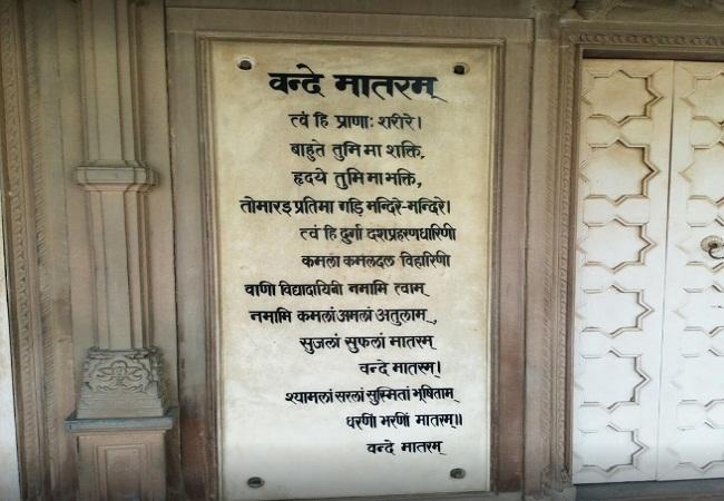 PunjabKesari,  Bharat Mata Temple at Varanasi, Bharat Mata Temple, भारत माता का मंदिर