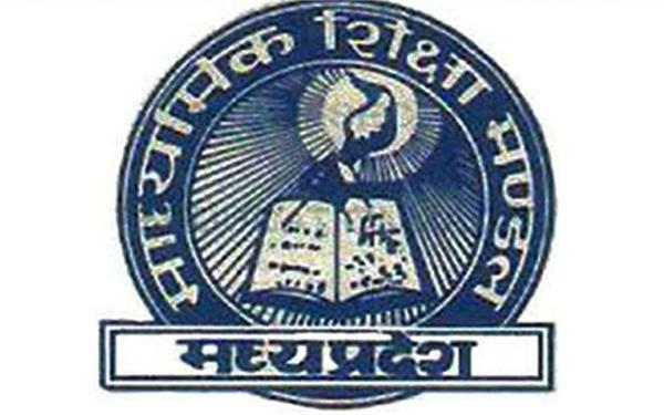 girls of indore outperformed in 10th board examination
