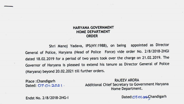 मनोज यादव बने रहेंगे हरियाणा के डीजीपी, मनोहर सरकार ने दी एक्सटेंशन - manoj  yadav will continue as haryana dgp