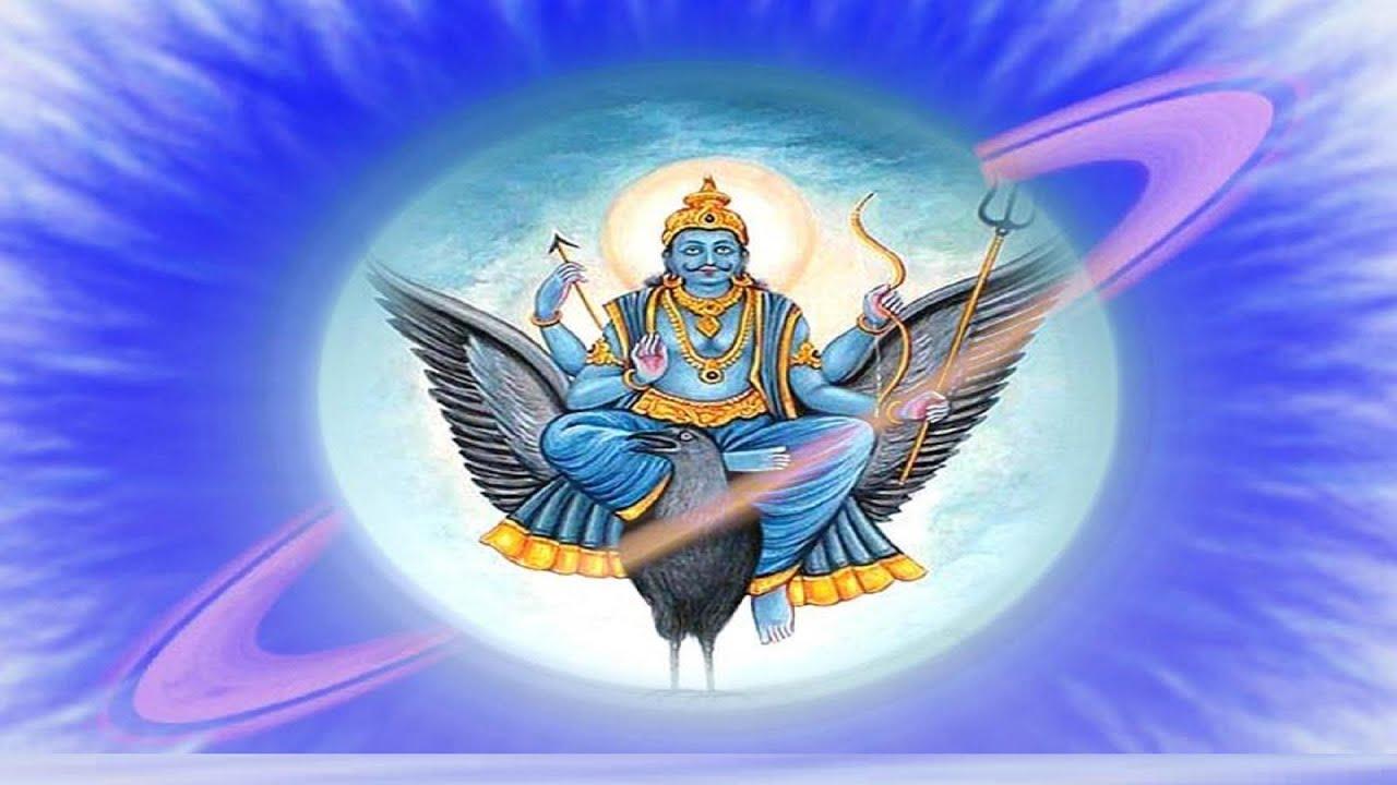PunjabKesari, Shani Dev, Shani, Shani jayanti, शनि, शनि देन, शनि जंयती