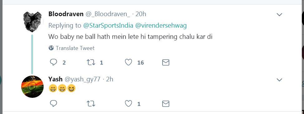 INDvAUS Cricket