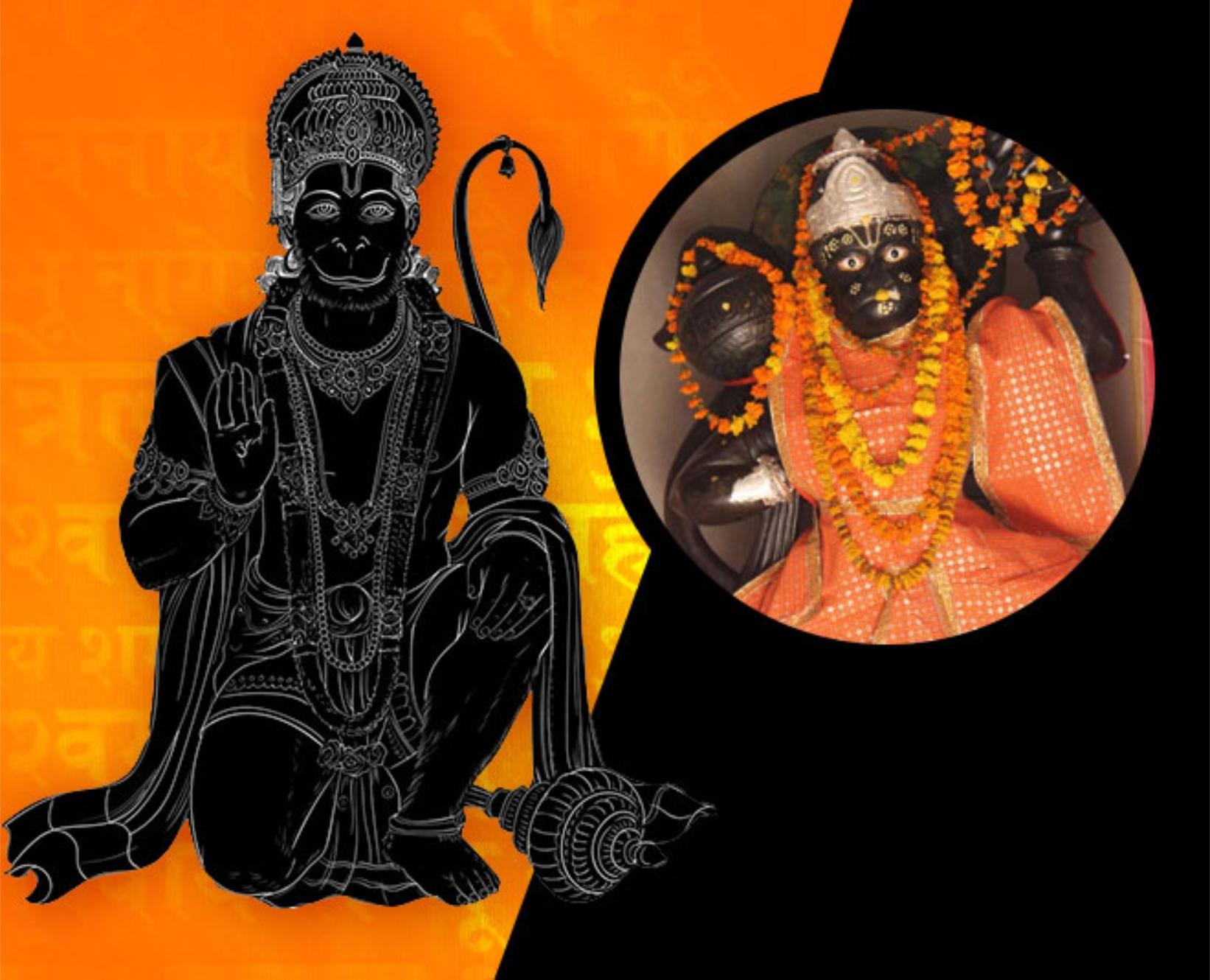 PunjabKesari, Lord hanuma, hanuman ji, हनुमान जी, बजरंगबली, Shani Dev, Shani, शनि देव, शनि