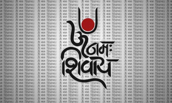 PunjabKesari, Shiv Ji powerful mantra, Shiv Mantra in hindi, नम: शिवाय, namah Shivay