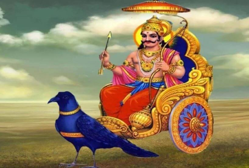 PunjabKesari, Shani Dev, Shani, शनि देव, शनि