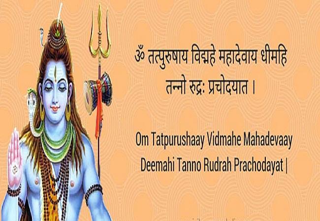PunjabKesari, Lord Shiva, Shiv Ji powerful mantra, Shiv Mantra in hindi, रूद्रगायत्री मंत्र